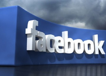 Έρχεται νέα λειτουργία στο facebook