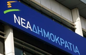 Επίθεση ΝΔ στην κυβέρνηση για την πώληση της Finansbank