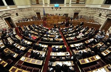 «Πέρασε» το ν/σ για το σύμφωνο συμβίωσης- 193 ψήφοι υπέρ