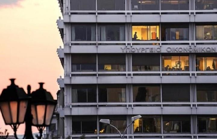 Οι φάκελοι του νέου Γενικού Γραμματέα Δημοσίων Εσόδων