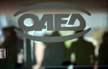 Αυτές οι υπηρεσίες του ΟΑΕΔ θα γίνονται μόνο ηλεκτρονικά από τις 4/1