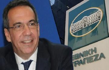 Τα οφέλη για την Εθνική από την πώληση της Finansbank