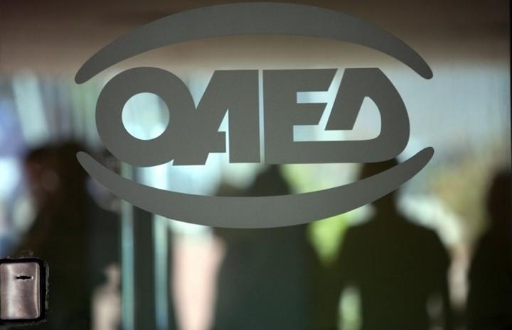 Νέα προγράμματα για 36.000 ανέργους από τον ΟΑΕΔ