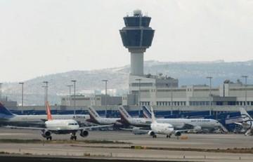 Απεργεί η ΟΣΥΠΑ την Παρασκευή -Προβλήματα στις πτήσεις