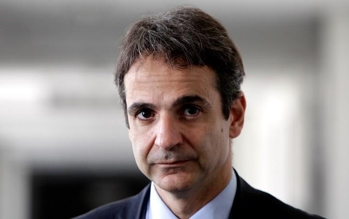 Wall Street Journal: «Σημείο καμπής» η προοπτική εκλογής Μητσοτάκη