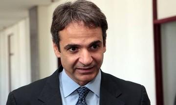 Μητσοτάκης: Μία νέα ημέρα ξημερώνει σήμερα για τη ΝΔ και την Ελλάδα