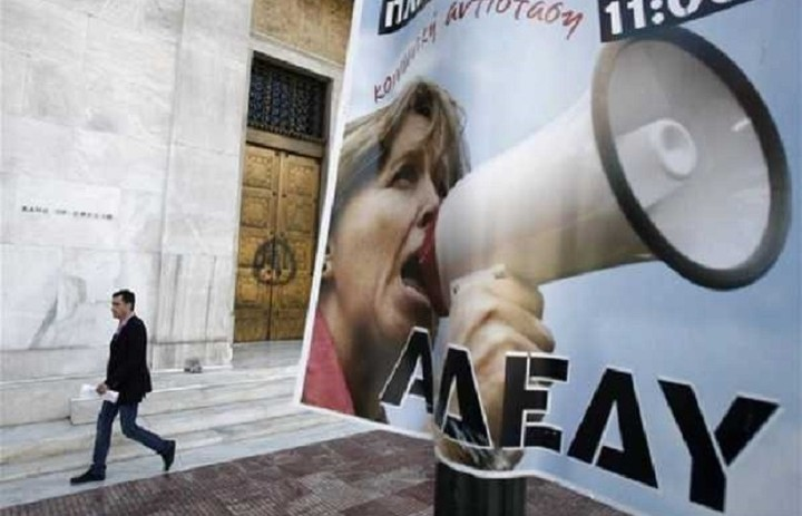 ΑΔΕΔΥ: Απεργία στις 27 ή 28 Ιανουαρίου