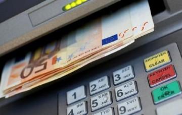 Τι ισχύει τώρα για τα capital controls - Ο νέος οδηγός (ερωτήσεις και απαντήσεις)