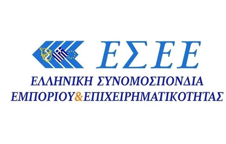 10 προτάσεις για το νέο ασφαλιστικό - Επιστολή της ΕΣΕΕ στον Κατρούγκαλο
