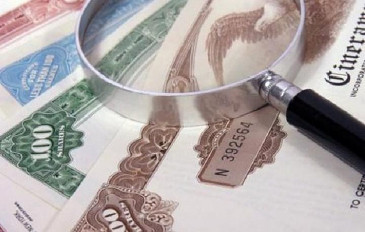 ΟΔΔΗΧ: Το ποσό των 813 εκατ. ευρώ άντλησαν τα 3μηνα έντοκα