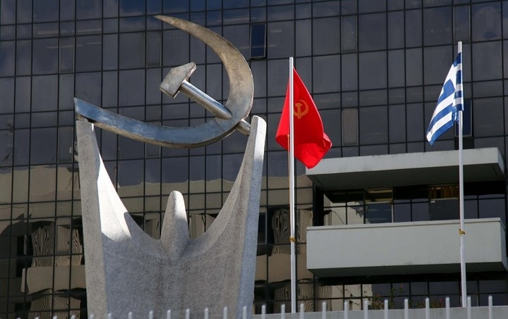 Πώς σχολιάζει το ΚΚΕ τις αλλαγές στη δημόσια διοίκηση