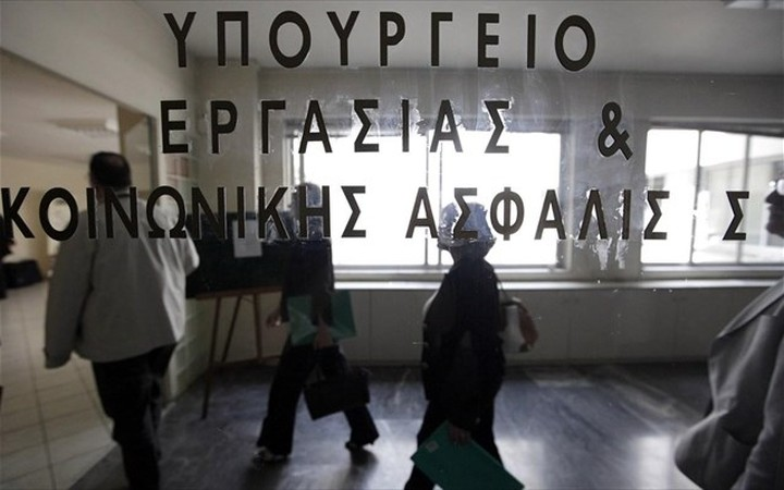 Υπ.Εργασίας: Η πρόταση για το ασφαλιστικό ανταποκρίνεται στην θεραπεία αδικιών