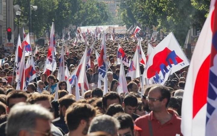 Συλλαλητήριο ΑΔΕΔΥ-ΓΣΕΕ για το Ασφαλιστικό