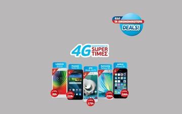 4G smartphones σε συμφέρουσες τιμές από την Wind