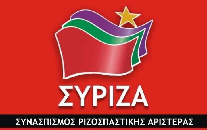 Πώς σχολιάζει ο ΣΥΡΙΖΑ την τοποθέτηση των δύο αντιπροέδρων της ΝΔ
