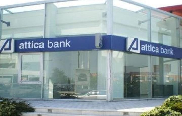 Attica Bank: Έναρξη διαπραγμάτευσης νέων μετοχών