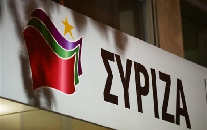 Αναβλήθηκε η συνεδρίαση της Πολιτικής Γραμματείας του ΣΥΡΙΖΑ