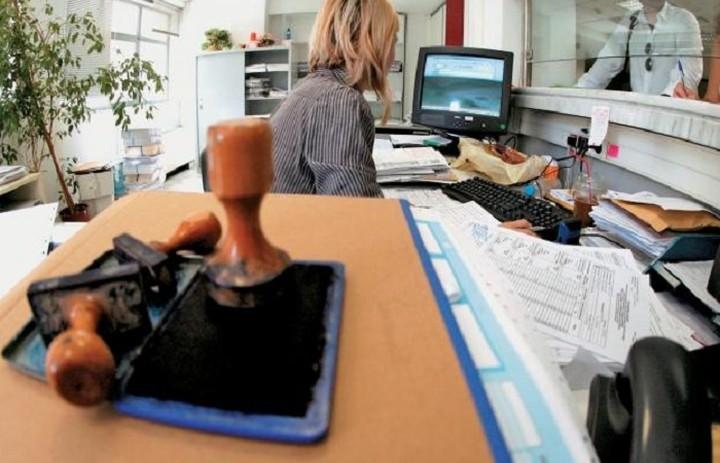 Τι προβλέπει το ν/σ για Μητρώο δημοσίων υπαλλήλων