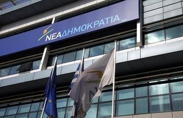 ΝΔ: Αναμένουμε με ενδιαφέρον την απάντηση Τσίπρα στην συνέντευξη Βαρουφάκη