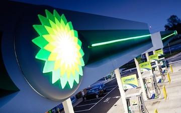 Η BP στηρίζει τις επενδύσεις προς την Ελλάδα