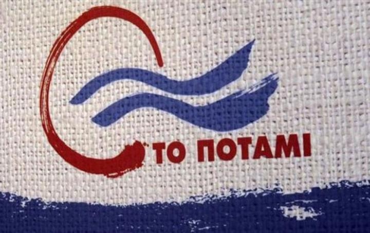 Το Ποτάμι: Ο συγχρωτισμός με την ακροδεξιά έχει γίνει δεύτερη φύση για τον ΣΥΡΙΖΑ