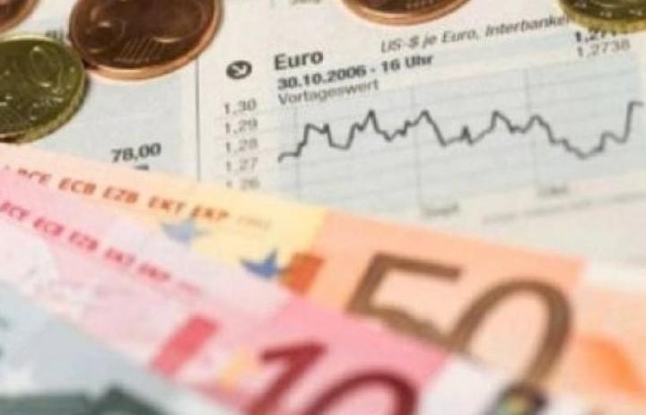 ΕΚΤ: Στα 529,6 δισ. ευρώ ανήλθαν οι αγορές κρατικών ομολόγων