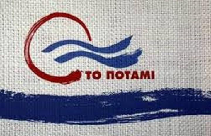 Ποτάμι: «Δεν είμαστε μια χώρα συνταξιούχων και δημοσιών υπαλλήλων»