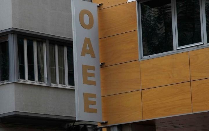 ΟΑΕΕ: Παράταση στην καταβολή εισφορών του 6ου διμήνου 2015