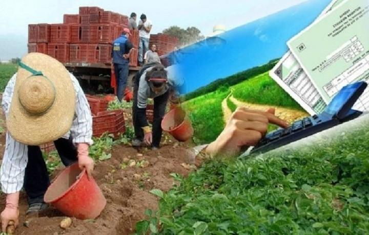 Οι επιβαρύνσεις από τις αυξήσεις στις εισφορές των αγροτών