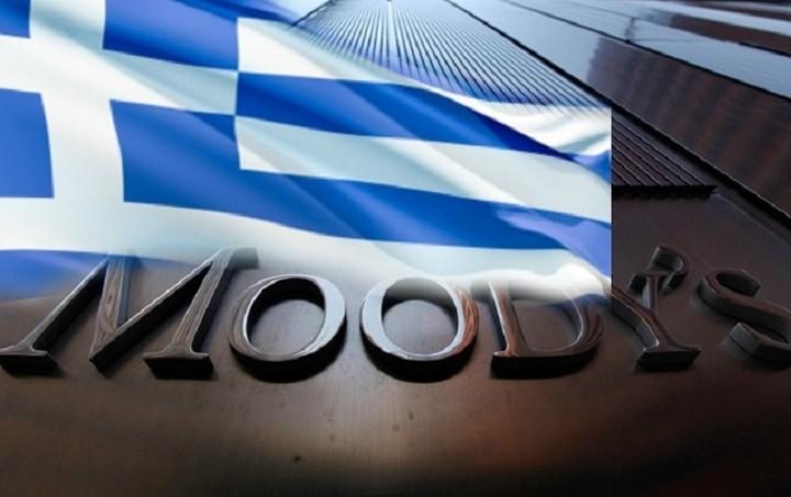 Moody's: Υψηλό πολιτικό ρίσκο και προβλήματα ρευστότητας στην Ελλάδα