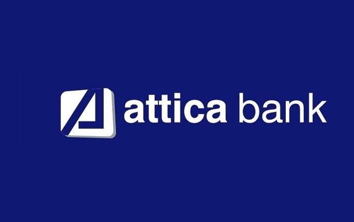 Με μεγάλη επιτυχία έγινε το ATTICA BANK 3o RUN&FUN Grand Prix