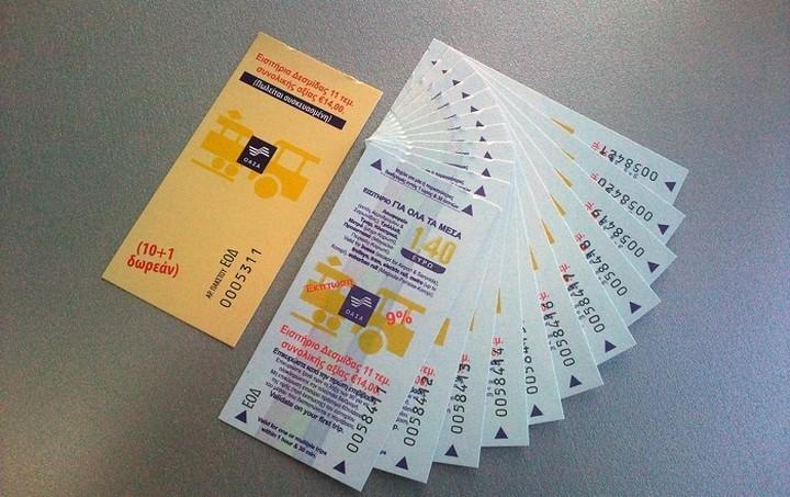 Aυξάνεται από αύριο η τιμή του εισιτηρίου στα ΜΜΜ