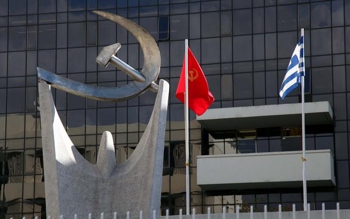 ΚΚΕ: Οι αυξήσεις των εισιτηρίων στα ΜΜΜ έρχονται να προστεθούν στα άλλα αντιλαϊκά μέτρα