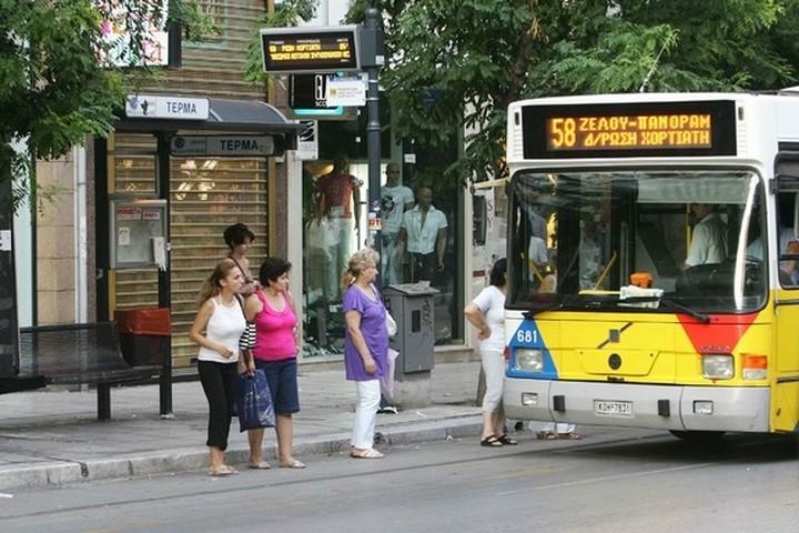 Στάση εργασίας για τα λεωφορεία της Θεσσαλονίκης αύριο