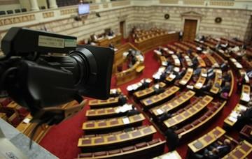 Άκαρπη και η δεύτερη διάσκεψη των προέδρων της Βουλής για το ΕΣΡ