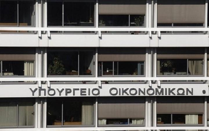 Πρόστιμα 238.000 ευρώ στις τράπεζες από τη ΓΓ Εμπορίου και Προστασίας Καταναλωτή