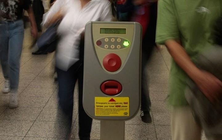 Παρατείνεται η προθεσμία χορήγησης καρτών μετακίνησης για ΑμεΑ