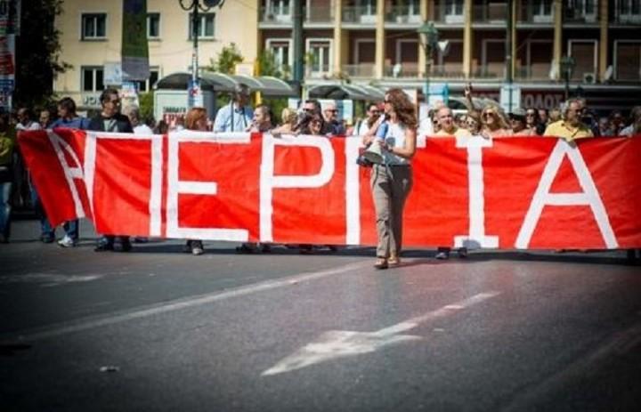«Παραλύει» η χώρα σήμερα - Απεργία σε αέρα, γη και θάλασσα