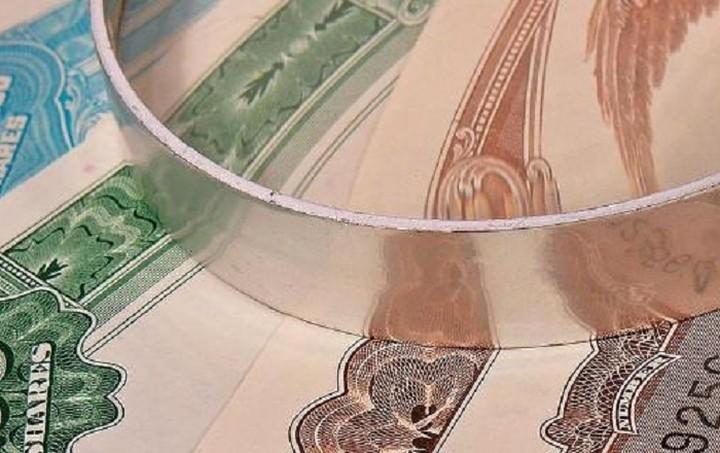 ΟΔΔΗΧ: Αποδεκτές μη ανταγωνιστικές προσφορές 187,5 εκατ. ευρώ
