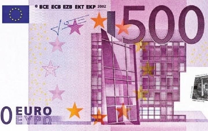 Υβ Μερς: Η ΕΚΤ θέλει αποδείξεις ότι τα 500ευρα βοηθούν τους εγκληματίες