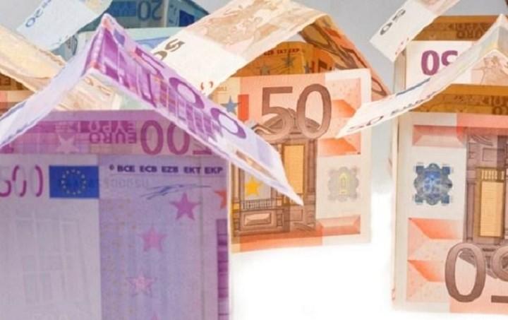 Πώς θα πάρετε πίσω τους φόρους ακινήτων που πληρώσατε στην εφορία