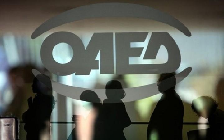 Έρχονται οκτάμηνα προγράμματα μέσω του ΟΑΕΔ - Όλες οι λεπτομέρειες