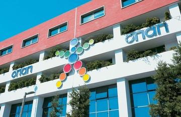 Η δικαστική διαμάχη του ΟΠΑΠ με το Ελληνικό Δημόσιο