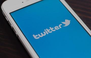 Αλλάζει το Twitter - Γιατί έκλεισε 125.000 λογαριασμούς
