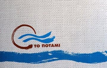 Ποτάμι: Δε μπορεί η Ελλάδα να είναι ο τόπος προορισμού των μεταναστών όλου του κόσμου