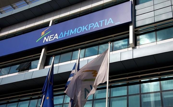 ΝΔ: Η πτώση του Χρηματιστηρίου επιβεβαιώνει τους χειρότερους φόβους μας