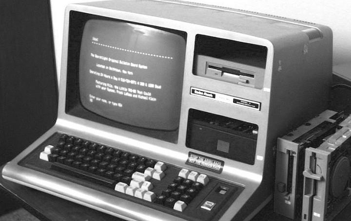 Το πρώτο ηλεκτρονικό «μουσείο» για παλιούς ιούς υπολογιστών