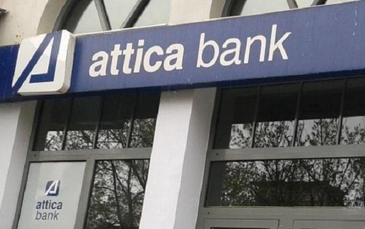 Αttica Bank: Συνάντηση με εκπροσώπους του επιχειρηματικού κόσμου από την Κρήτη