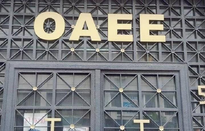 Διευκρινίσεις για την ένταξη στο νόμο Κατσέλη από τον ΟΑΕΕ