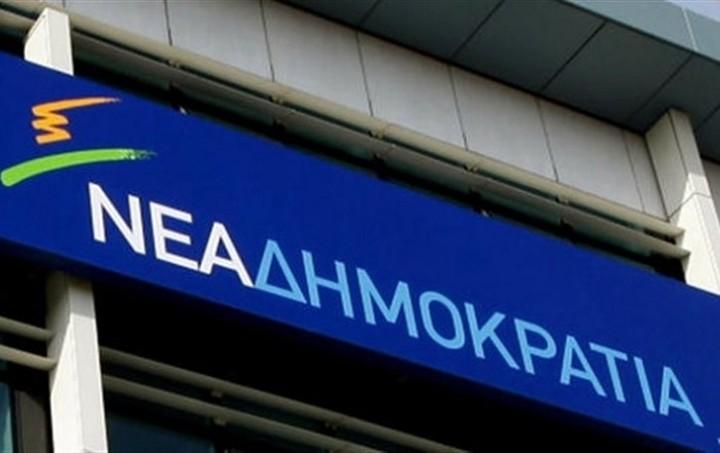ΝΔ: Ο Τσίπρας χτίζει σύστημα διαπλοκής κομμένο και ραμμένο στα μέτρα του